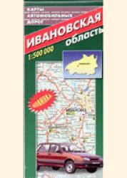 Карта а/д Ивановская область