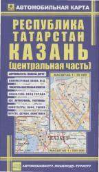 Карта а/д Татарстан Казань
