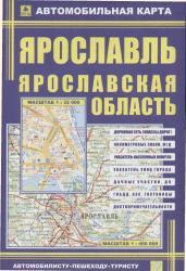 Карта а/д Ярославль, Ярославская область