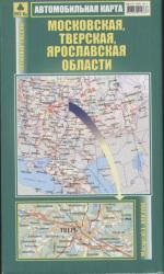 Карта а/д Московская Тверская Ярославская обл.
