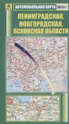 Карта а/д Ленинградская Новгородская Псковская обл.