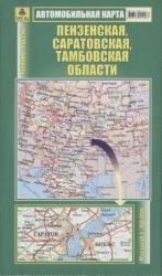 Карта а/д Пензенская Саратовская Тамбовская обл.