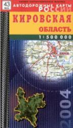 Карта а/д Кировская обл.