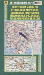 Карта а/д Марий Эл Мордовия Чувашия Ивановская Рязанская Владимирская обл.