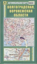Карта а/д Волгоградская Воронежская обл.