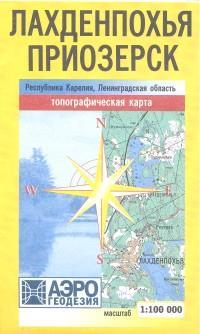 Карта Карелия Лахденпохья Приозерск