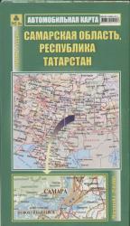 Карта а/д Самарская область, Татарстан