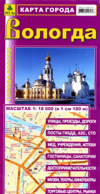 Карта Вологда