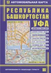 Карта а/д Башкортостан Уфа