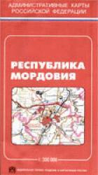 Карта Мордовия