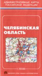 Карта Челябинская область