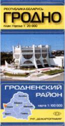 Карта Гродно Гродненский район Беларусь