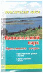 Карта Нац. парк Браславские озера Беларусь