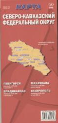Карта Северо-Кавказский федеральный округ