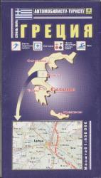 Карта Греция