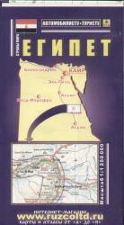 Карта Египет