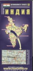 Карта Индия