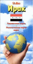 Карта Ирак