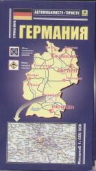 Карта Германия
