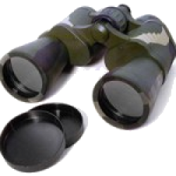 Бинокль БПЦ 20*50 VR кам. Veber Classic