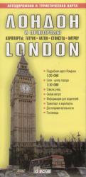 Карта Лондон и пригороды