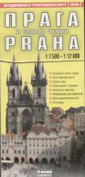 Карта Прага и запад Чехии