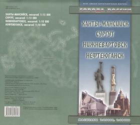 Карта Ханты-Мансийск Сургут Нижневартовск Нефтеюганск