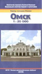 Карта Омск