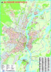Карта Великий Новгород настенная ламинированная