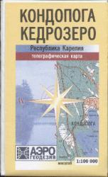 Карта Карелия Кондопога-Кедрозеро