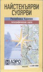Карта Карелия Найстенъярви-Суоярви