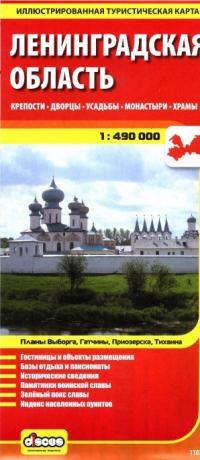 Карта Ленинградская область туристская