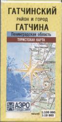Карта Ленинградская обл. Гатчинский район
