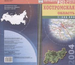 Карта автомобильных дорог Костромская область