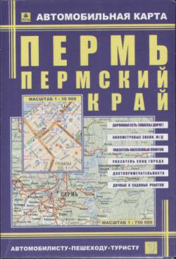 Карта а/д Пермь, Пермский край