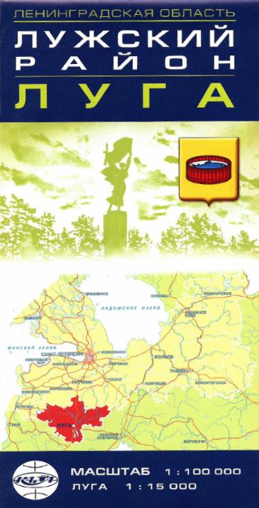 Карта Луга  Лужский район Ленинградская область