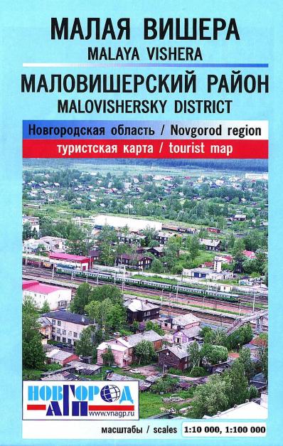 Карта Малая Вишера / Маловишерский район