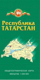Карта Республика Татарстан о/г складная