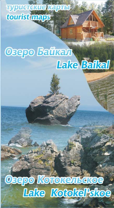 Карта Оз. Котокельское/Оз. Байкал