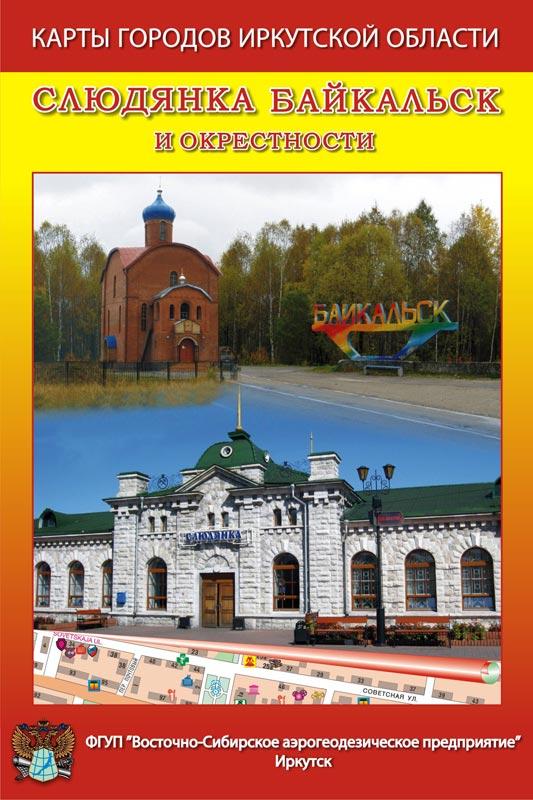 проститутки в слюдянке иркутская область-хя2