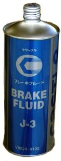 Жидкость тормозная CASTLE J-3 0,5л