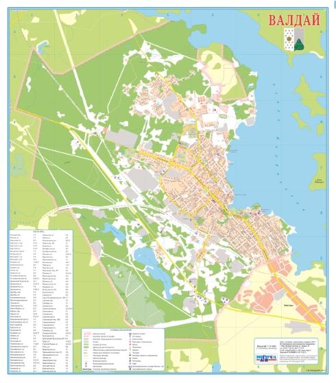 Карта города Валдай, настенная, ламинированная