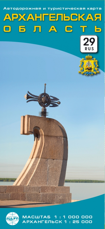 Карта Архангельская область. Архангельск