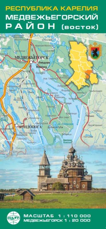 Карта Медвежьегорский район. Медвежьегорск