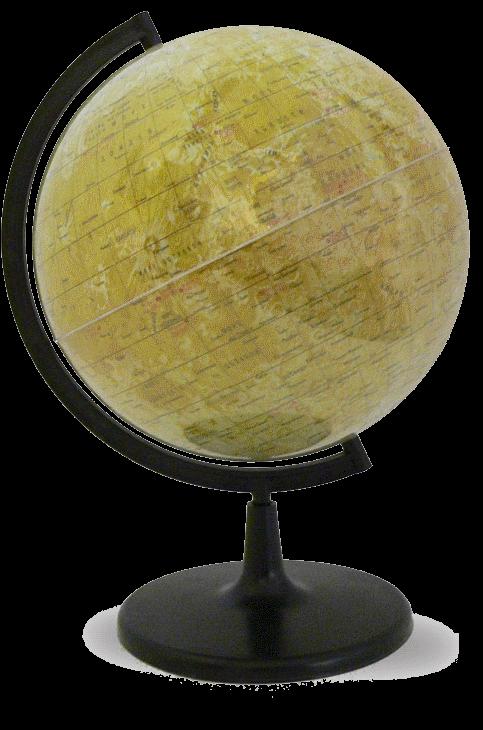 Глобус Луна
