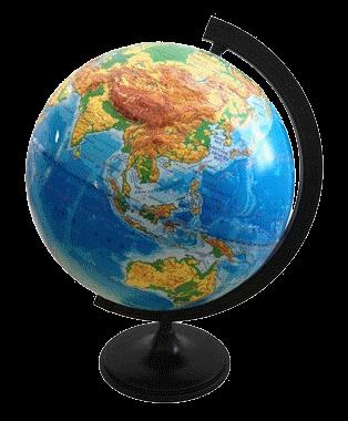 Глобус физический рельефный на пластиковой подставке