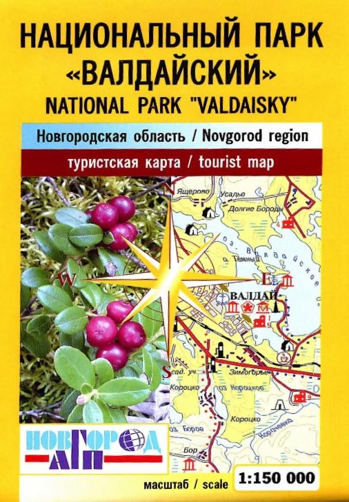 Карта Национальный парк Валдайский