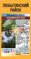 Карта Любытинский район Новгородская область