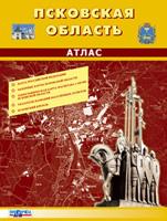 Атлас Псковская область