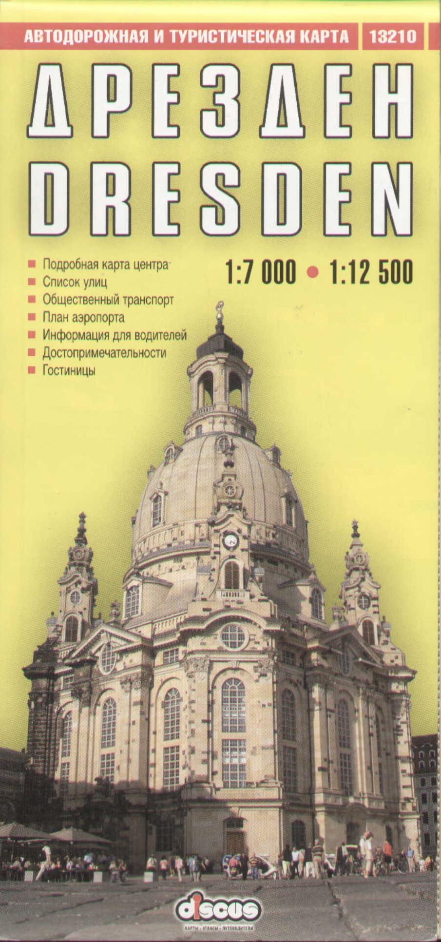 Карта Дрезден